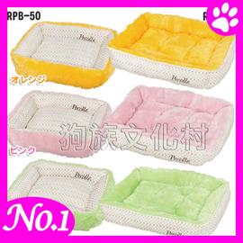 ~ IRIS.NRPB~50點點舒柔長毛雙面保暖窩~S號~ 6公斤 小型犬貓睡床.
