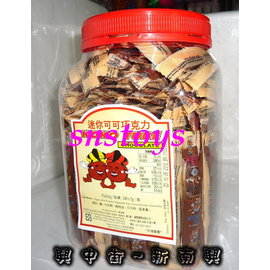sns 古早味 巧克力條 迷你 可可 巧克力 迷你巧克力條 ^(240入^)產地馬來西亞