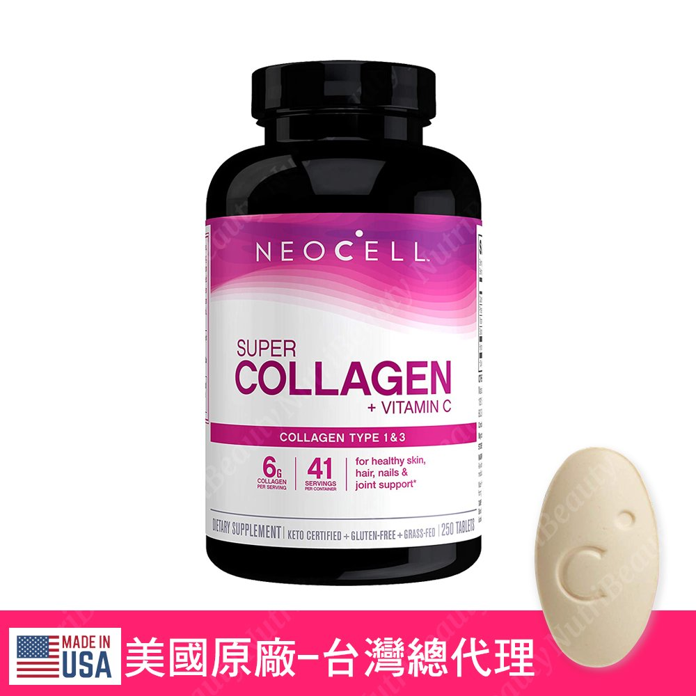 [总代理]大包裝_NeoCell Super Collagen+C胶原蛋白 250錠