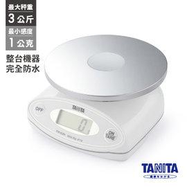 TANITA完全防水三公斤電子料理秤KW~002^( 製^)~ 貨~^~ 秤重3公斤^!^
