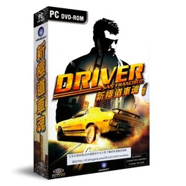 ~軟體採Go網~PCGAME~ ~新極道車魂 Driver: San Francisco