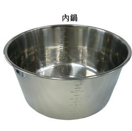 【大同】《TATUNG》10~11人份◆電鍋原廠配件◆不銹鋼內鍋◆適用:TAC-10A、TAC-10AS、TAC-10A-50R/G