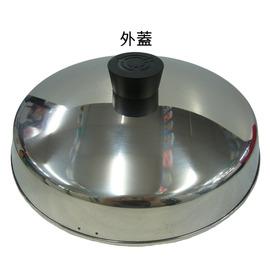 【大同】《TATUNG》10~11人份◆大同電鍋配件◆不銹鋼外蓋◆適用:TAC-10A、TAC-11K-S、TAC-11K-D等