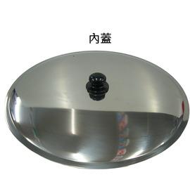 【大同】《TATUNG》10~11人份◆大同電鍋配件◆不銹鋼內蓋◆適用:TAC-10A、TAC-11K-S、TAC-11K-D等