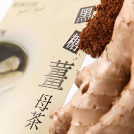 黑糖薑母茶十人份大包裝 ~ 特殊冷凍乾燥製程 保留黑糖與在地老薑原味 味道就像現煮的一樣喔