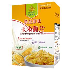 黄金原味玉米脆片 400公克 x 4盒 全素 即冲即食 速食粥 光量生技