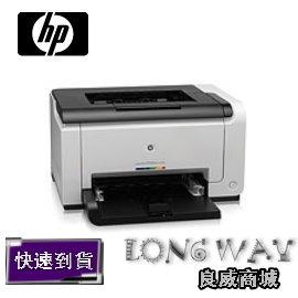 LINE ^~▼登錄送果汁機 加購碳粉再送7~11 1000▼^~ HP LaserJet