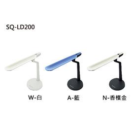 【國際牌】《PANASONIC》台灣松下◆8W◆LED護眼檯燈《SQ-LD200 / SQLD200》