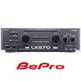 ~~BEPRO LX~570~高階卡拉OK 擴大機 5.1聲道 麥克風具備防止嘯叫 輸出功