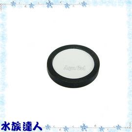 【水族達人】鐳力Leilih《精密陶瓷細化片.20mm.M-LE-34》二氧化碳CO2細化器替換片