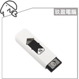 USB充電式打火機 超人造型 環保 低碳 防風 電子點煙器 自動保護 無需充氣灌油 USB充電循環使用 多款顏色可選
