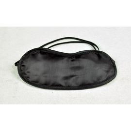 新竹市 培訓眼罩 遊戲眼罩 遮光眼罩 睡眠午休眼罩 旅行航空眼罩