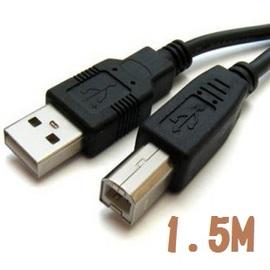 帶遮罩磁環 USB轉打印口 列印線/列印延長線/打印線/印表機線 (1.5米/1.5M) 黑