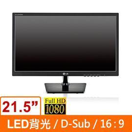 LG E2242TC~BN 21.5吋寬液晶顯示器 螢幕 ~ 5Cgo  含稅開發票  ~