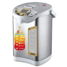 ◤調乳專用機!新手爸媽必備◢  大家源 4.0L 五段定溫液晶電動熱水瓶 TCY-2324 調乳器 40℃/50℃/60℃/85℃/98℃