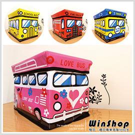 【Q禮品】B1428 車子收納椅公車收納箱/交通工具收納箱巴士置物箱收納凳箱摺疊收納椅