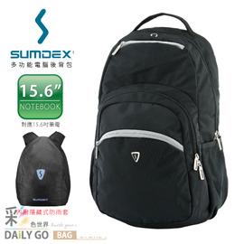 ~彩色世界~SUMDEX X~Sac 輕旅抗雨背包15.6吋電腦 IPAD平板 後背包~黑