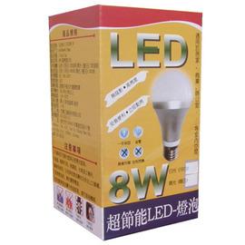 【未來之光】超節能-LED 8W燈泡-白光/黃光(二款可選)6入/組-LED8W-6入/組
