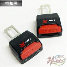 ^~00304200^~ 安全帶插扣 ^(黑色^) ^(缺貨^)