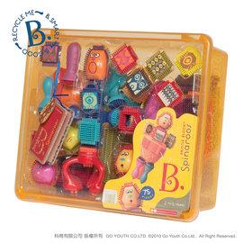 【紫貝殼●限時下殺↘$1259免運●現金價●現貨】『CGA06』【美國B.Toys感統玩具】Spinaroos! 布萊斯特鬃毛積木.軟積木.延伸創意積木(大)