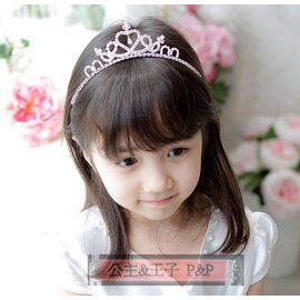 ~C01~兒童髮飾 結婚禮服頭飾 可愛精緻閃亮水鑽兒童皇冠髮箍 花童髮圈 ~P  P~