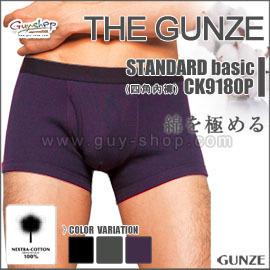 ~CK9180P~ GUNZE 極致之棉系列 前開式四角內褲 黑 灰 紫三色 100^%天