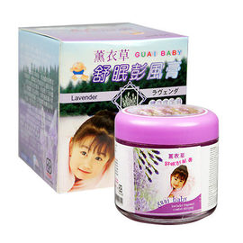 【紫貝殼】『NK06』薰衣草油性脹氣膏【店面經營/可預約看貨】