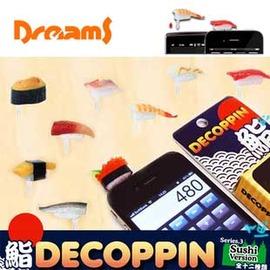 壽司造型 手機防塵塞 /壽司耳機塞
