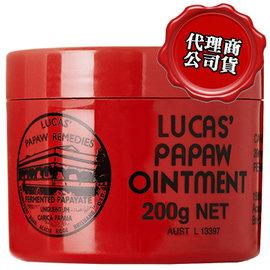 澳洲原装进口Lucas Papaw Ointment 木瓜霜 200g (买就送15g一条)
