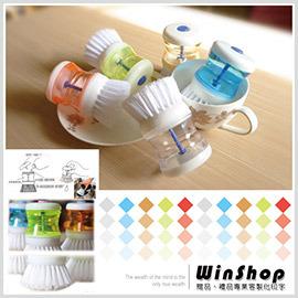 【winshop】B1432 液壓式洗鍋刷/清潔刷洗鍋器洗鍋刷洗碗刷洗碗洗鍋好幫手