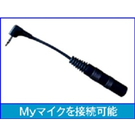 L型轉接減少扭曲線材 大轉小 6.3mm轉3.5mm  母座轉公頭  立體聲延長轉接頭 端