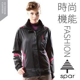 【SPAR】女款 兩件式防水外套.保暖外套 / 防風.透氣.舒適.保暖.時尚有型 / SC101982 黑色/棗紅