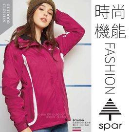 【SPAR】女款 兩件式防水外套.保暖外套 / 防風.透氣.舒適.保暖.時尚有型 / SC101984 棗紅/白色