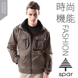 【SPAR】男款 兩件式防水外套.保暖外套 / 防風.透氣.舒適.保暖.時尚有型 / SC101963 咖啡色