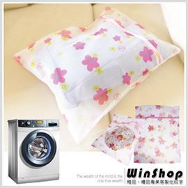 【winshop】A1435 花漾洗衣袋-50*60cm/內衣袋洗衣籃洗衣袋洗衣球貼身衣物清洗袋
