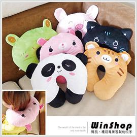 ~winshop~A1436 可愛動物U形枕 午睡枕護頸枕旅行枕健康頸椎枕抱枕車用枕