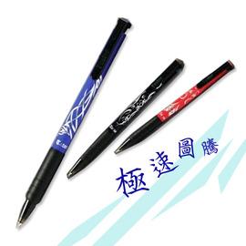 筆樂 Penrote BP~CX~916 極速圖騰刺青筆 12支入  打