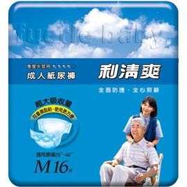 利清爽成人紙尿褲M16片(6包/箱)