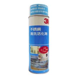 3M 不锈钢清洗活化剂 清洁 光亮 保养 三效合一  不锈钢 表面清洁