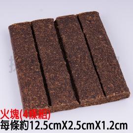 25010火塊火種(4片) (木屑+蠟) 焚火台 烤肉 燒烤 起火大師