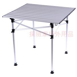 ZC45214-S 多功能蛋捲桌 鋁合金方管置物架( 架+鋁捲桌面+固定器*4 +外袋)