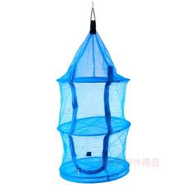 ZC64352圓型三層藍色餐廚網籃 餐具吊籃 食物吊籃 吊藍 鳥籠 碗籃 瀝水籃