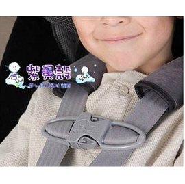 【紫貝殼】『GE48』Sunshine Kids / Diono Lock Tite Harness Clip 汽座 推車安全帶扣環汽座胸夾~輔助三點式安全帶扣環【美國原廠進貨 】