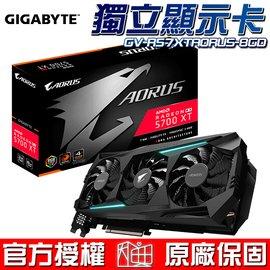 ~恩典電腦~GIGABYTE 技嘉 GTX 1080 G1 Gaming 8G 顯示卡