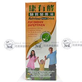 康有酵醣質營養液500ML^(褐藻醣膠、精胺酸、酵素、純素^)