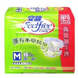 安親漢方成人紙尿褲M 16+1片(6包/箱)