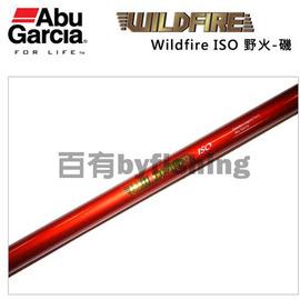 ◎百有釣具◎瑞典ABU WILDFIRE ISO 野火磯 WFI500-3.0A / WFI530-1.5A 磯釣竿~買再送磯釣硬式大肚竿袋  [ 限時限量加贈捲線器 ]
