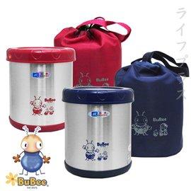 【三光牌】蘇香不銹鋼飯盒-0.85L