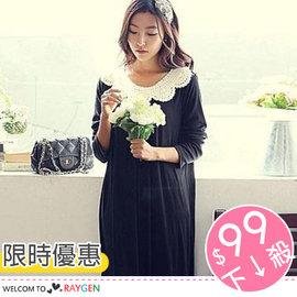 韓版秋冬毛線勾花領造型孕婦洋裝/孕婦裝【HH婦幼館】