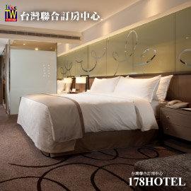 【代訂房】高雄翰品酒店.雅緻雙人房住宿2788元(含早餐)